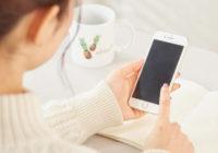 格安SIMで家族シェアはお得?逆に高くなることがあるので注意