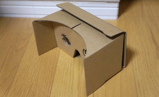 VRを気軽に体験!スマホのVRアプリを100均ゴーグルで試してみた