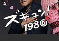 ワイモバイルのiPhone SE、実質負担金が大幅値下げ!月540円~