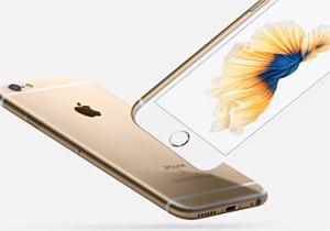 格安SIMの「楽天モバイル」でiPhoneが実質19,800円から販売開始