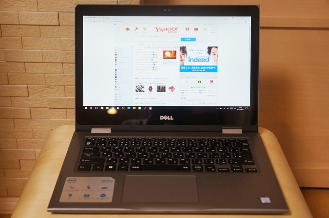 DELL Inspiron 13 5000 2 in 1(5378) レビュー。アウトレットで7万円