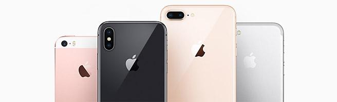 2017年9月 iPhone 8発売で旧iPhoneが値下げ!買うなら今がチャンス