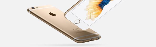 2017年10月からワイモバイルでiPhone 6sが発売開始。実質33,696円~
