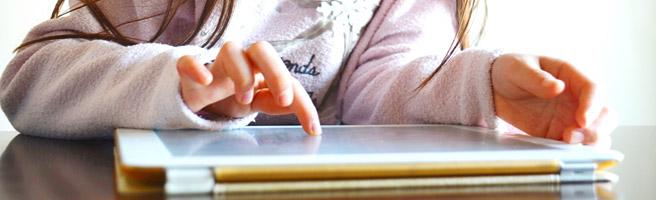 子どもを守る!Android スマホで無料で簡易的に閲覧制限をかける方法