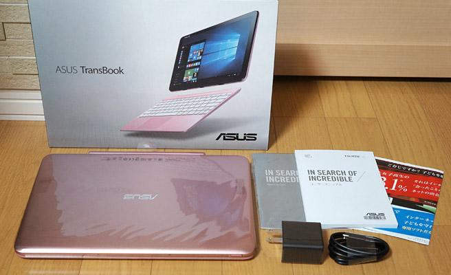 「ASUS TransBook T101HA」の付属品
