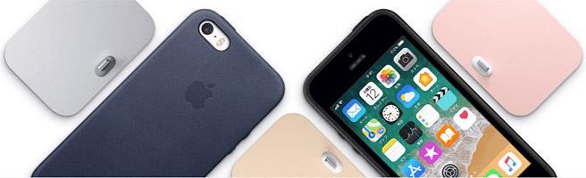 iPhoneが格安SIMとセットで購入可能に!キャンペーンで実質15,600円~
