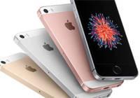 ついに格安SIMで新品のiPhoneの取り扱い開始?! BIGLOBE モバイルで近日発売