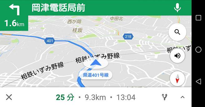 20分ほど走っていたところで、やっと詳細な地図が表示