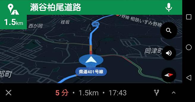 17:00くらいに帰り道を検索したところ、最初から地図は正常に表示