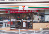 今なら200円もらえる!LINE Pay カードがセブンイレブンでチャージ可能に
