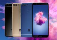 買うなら今!新商品「Huawei nova lite 2」が9,800円で期間限定で販売中