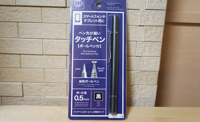 ダイソーの「ペン先が細い タッチペン」