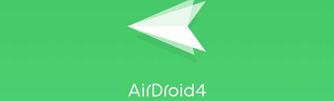 AirDroidが接続できない・繋がらない場合の対処法とアプリの使い方