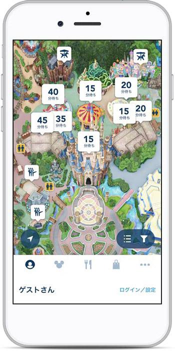 「東京ディズニーリゾート・アプリ」画面イメージ