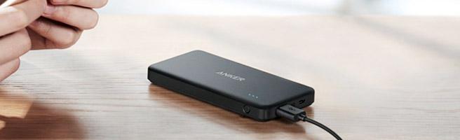 抽選のモバイルバッテリーは「Astro E1 6700mAh」