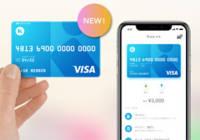 LINE Pay カードに代わる、2%還元カード「Kyash Visaカード」が登場!