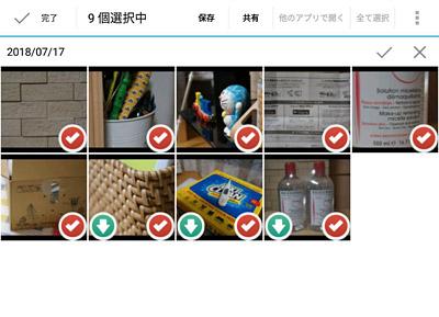 一覧画面で写真をダウンロードしたい場合には、ダウンロードしたい写真をロングタップ(長押し)
