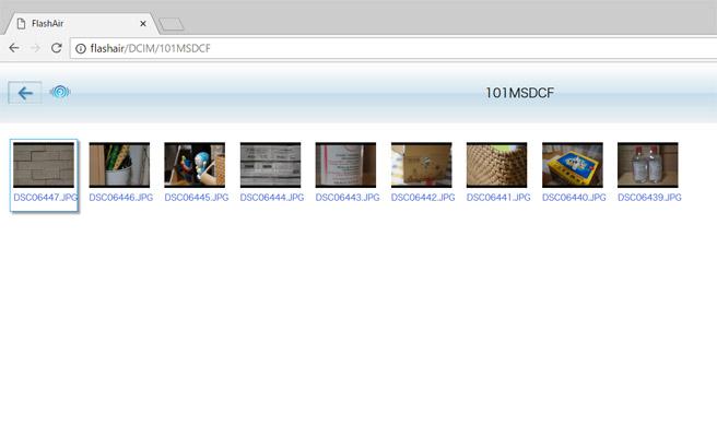 写真は「DCIM」の中の「101MSDCF」の中に保存されています。クリックしていくと、FlashAirに保存されている写真の一覧が表示されます