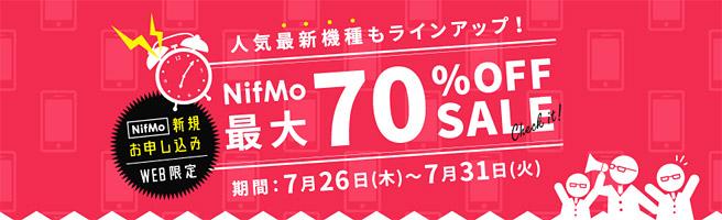 人気のHUAWEI P20 liteが55%OFF!さらに最大5,000円キャッシュバック
