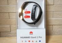 HUAWEI Band 2 Pro レビュー。9,000円でお手軽に計測して睡眠・健康管理