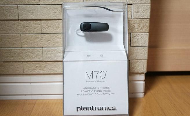 Plantronics(プラントロニクス)の「M70」というBluetoothヘッドセット