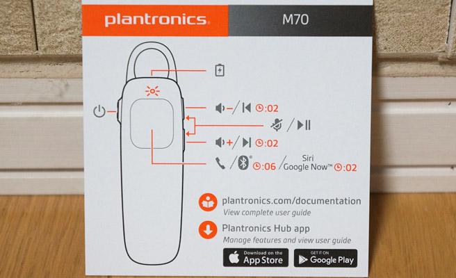 本体の左横には、スライド式の電源ボタン、右横には音量を調節する為のボタンが付いています。ボリュームボタンを2秒長押しすると、音楽再生している場合に次の曲へスキップしたりといった操作に。一覧が説明書に書かれています