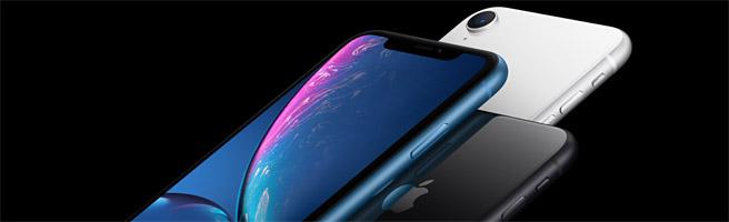 iPhone XR、XS、XS Maxを購入するならどこが安い?ドコモなど4社を比較