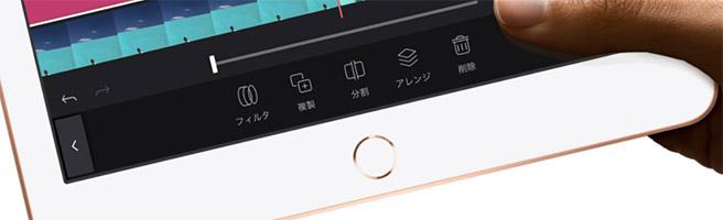 iPhoneやiPadのホームボタンが効かない?! 壊れた時の対処法