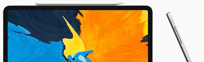 新型iPad Pro(2018年 第3世代)を購入するならどこが安い?ドコモなど4社を比較