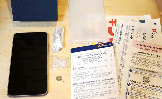「goo Simseller 楽天市場店」から届いたSIM(OCN モバイル ONE)と、「ASUS ZenFone 5」を開封してみましょう!こちらが「ASUS ZenFone 5」の同梱品