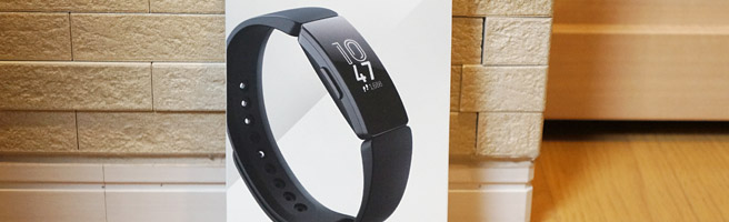 Fitbit Inspire レビュー。食事や水分摂取量も管理できる本格的なフィットネスバンド