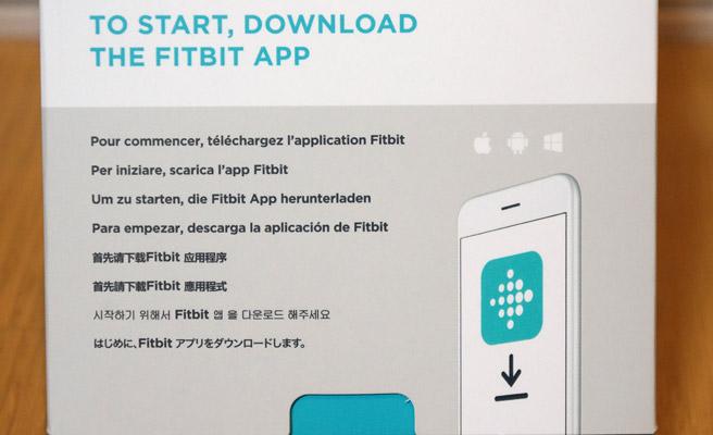 それにしても「Fitbit Inspire」を開けてみると、説明書らしきものが一つも入っていません。。。 使い方が全く分からないので、どうしたものかと箱を見てみると「まずはFitbit アプリをダウンロードします」と書かれています。