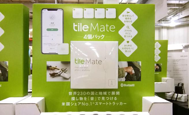 Tile Mateの電池交換方法や仕様