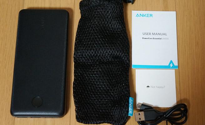 同梱品はモバイルバッテリー本体、メッシュケース、microUSBケーブル、説明書が入っています。