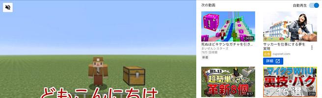 Nintendo SwitchやFire HDのYouTubeで制限をかける方法