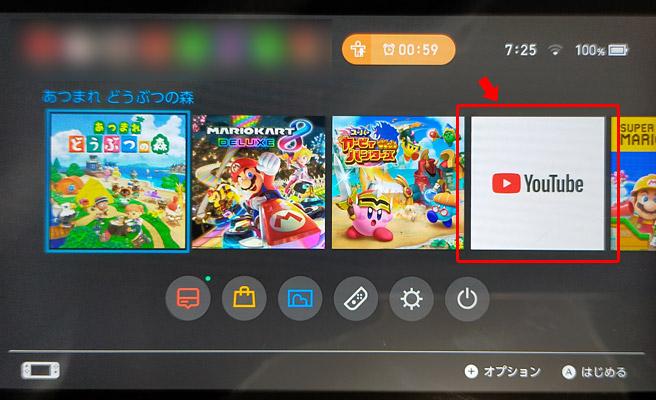 次に「Nintendo Switch」でYouTubeに制限をかける手順になります。 「ニンテンドーeショップ」でYouTubeをダウンロード(無料)したら、YouTubeアプリを起動します。