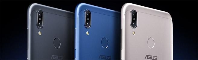 「ASUS Zenfone Max M2」のスペック