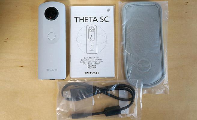「THETA SC」本体の他に、専用ケース、microUSBケーブル、保証書、クイックスタートガイドが付属していました。