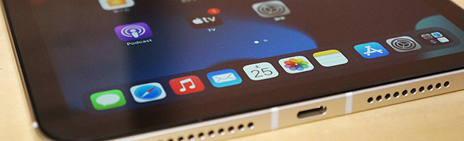 iPad mini 第6世代(2021年)のAnTuTuベンチマークスコアとレビュー