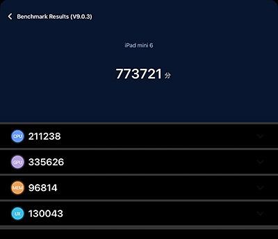 最後にAnTuTu スコアになります。 AnTuTu Benchmarkのバージョン9.0.3で計測したところ、AnTuTuスコアは773721でした。